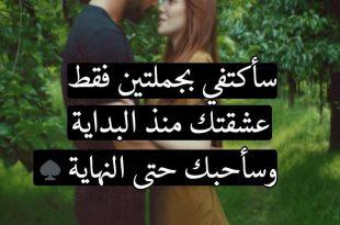 صورة صور كلام في الحب، احساس جميل يهمك