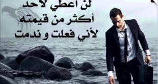 صورة كلام من ذهب عن الحياة، عاوزه عبر عن الحياه صح هقلك