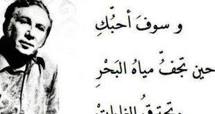 صورة اروع كلمات الغزل , اجمل ما قيل في الحب شعر نزار قباني