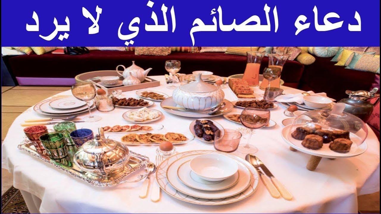 صورة دعاء الافطار في رمضان 1463 7