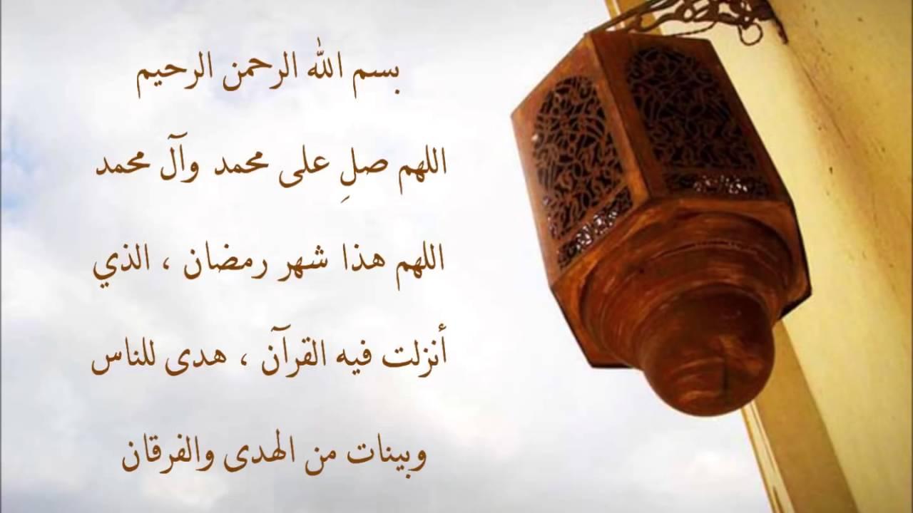 صورة دعاء الافطار في رمضان 1463 8