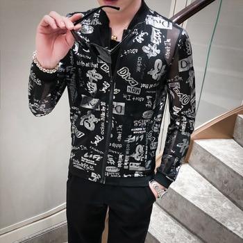 صورة ملابس مقاسات كبيرة للرجال 13020 6